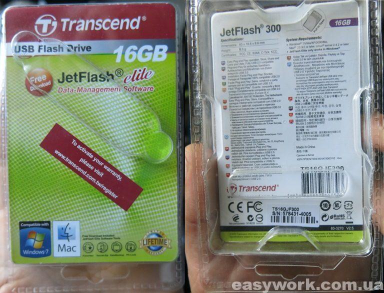 Упаковка флешки JetFlash 300 TS16GJF300