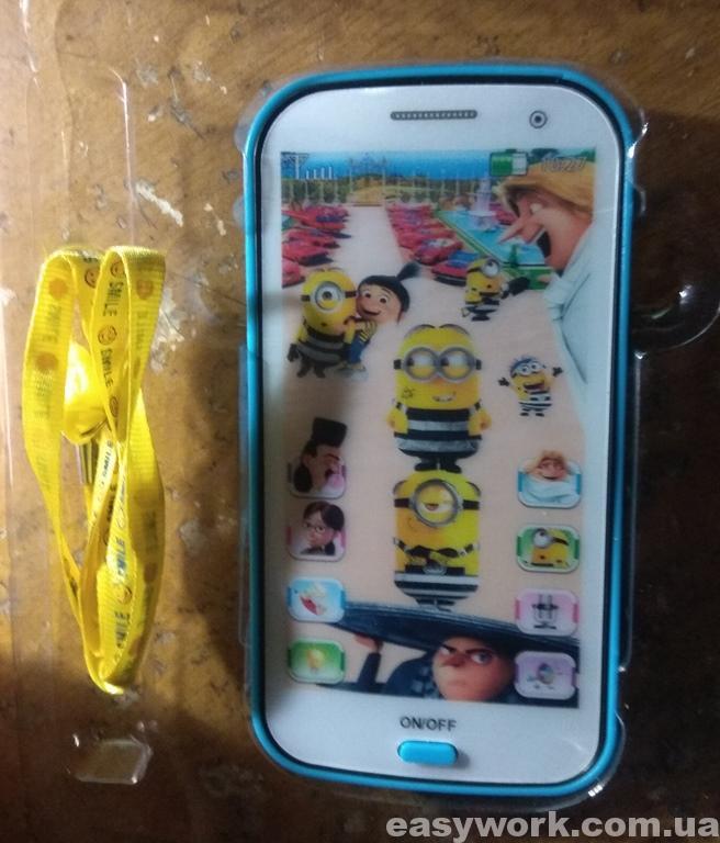 Интерактивный телефон 4D