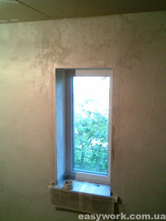 Шпаклевка стен на кухне (фото 2)
