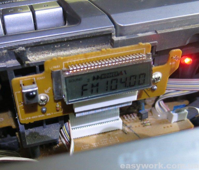 Работа магнитофона Sony CFD-G50L  в режиме радио