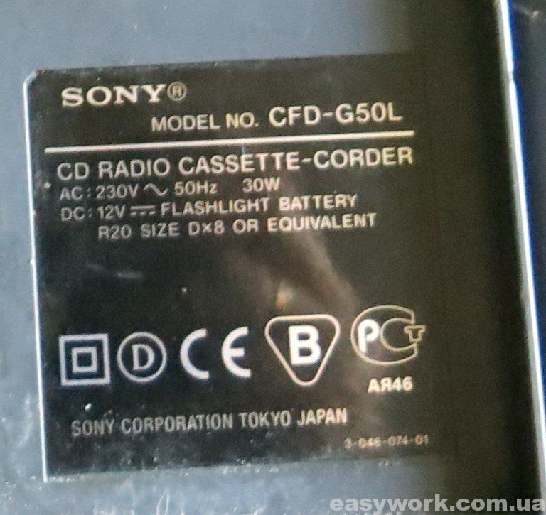 Характеристики магнитофона Sony CFD-G50L