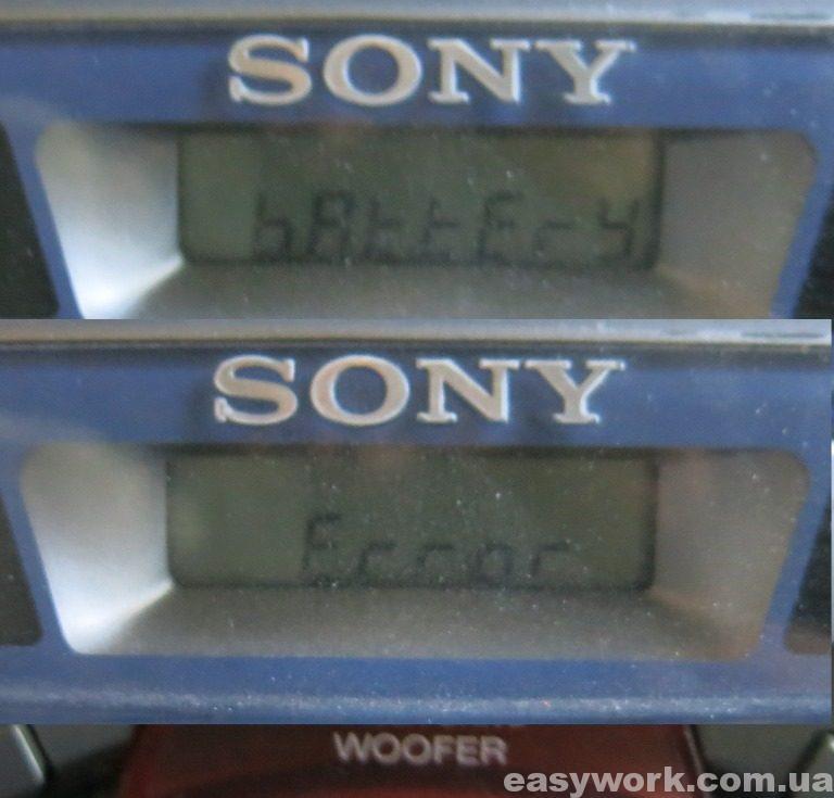 """Ошибка """"Battery Error"""""""