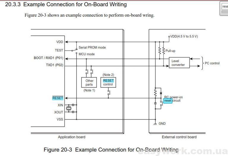 Схема подключения цепей RESET