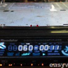 Ремонт магнитолы Roadstar CD-943DVD (не включается)