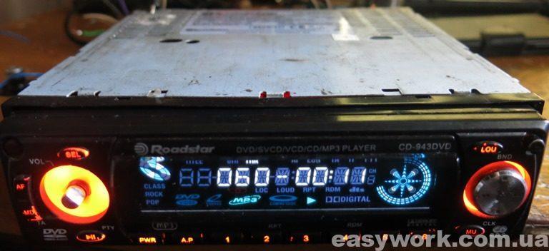 Отремонтированная магнитола Roadstar CD-943DVD