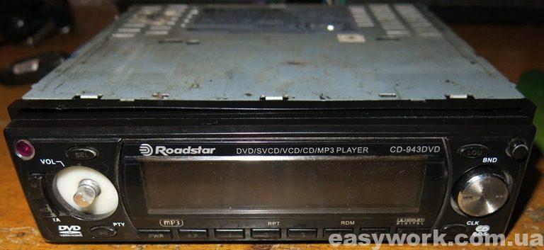 Магнитола Roadstar CD-943DVD