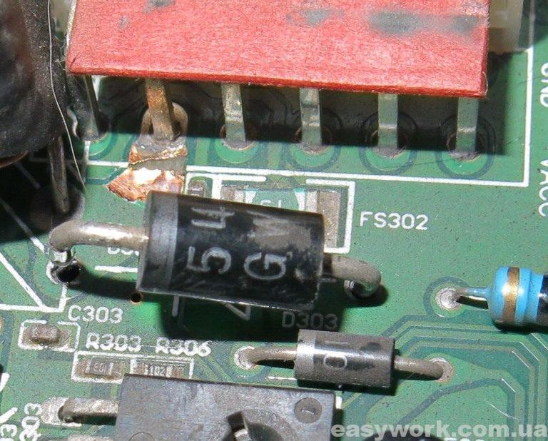 Сгоревший диод 1N5401