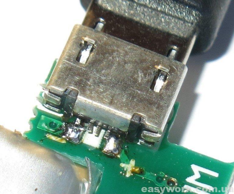 Запаянный micro-USB разъем