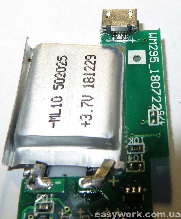 Маркировка платы USB зажигалки LIGHTER