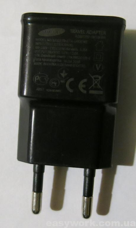 Копия зарядного устройства ETA-U90EWE
