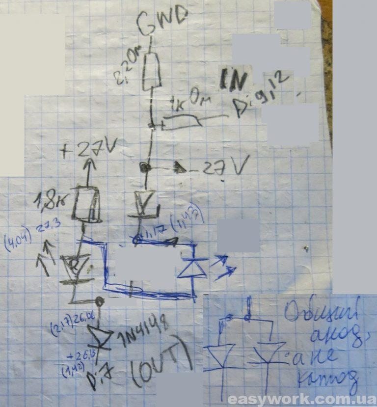 Схема включения сдвоенного светодиода с общим анодом