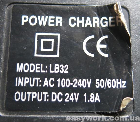 Характеристики зарядного устройства LB32