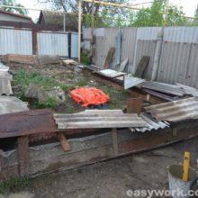 Строительство гаража (часть 2, заливка фундамента)