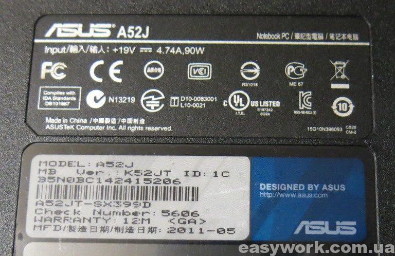 Название ноутбука ASUS A52J