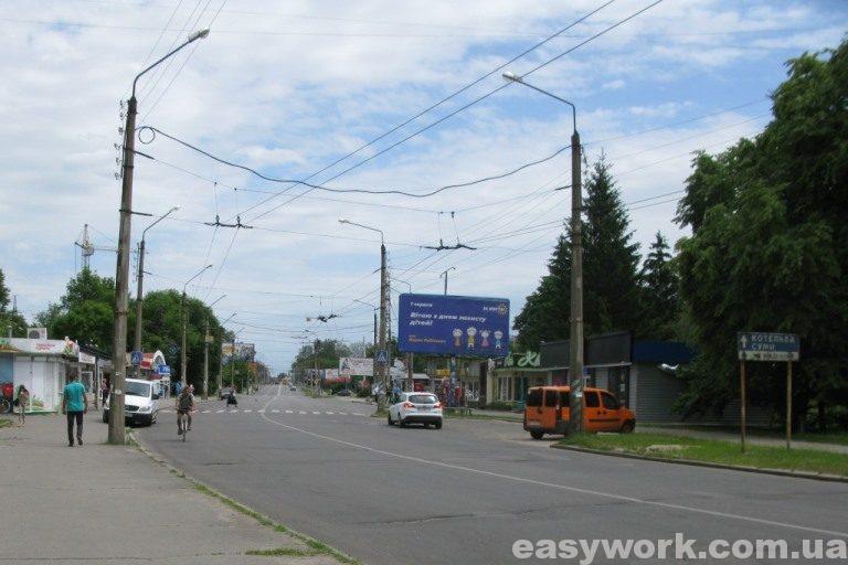 Улица Мира (Вид в сторону Южного ЖД вокзала) г. Полтава