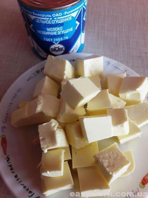 Ингредиенты для приготовления масляного крема