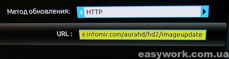Попытка обновления через HTTP