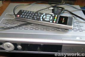Прошивка спутникового тюнера STAR TRACK SR-X1150CU (клон OPENBOX X800)