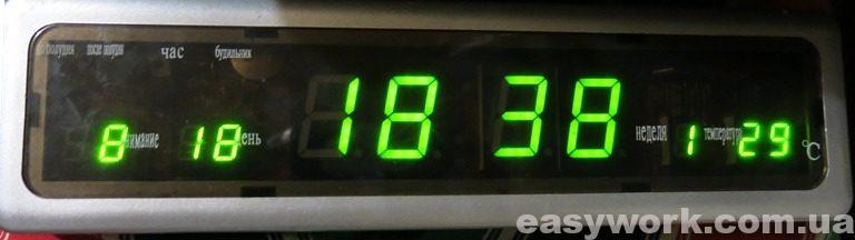 Отремонтированные часы Caixing CX-808