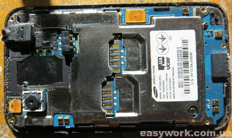 Внутреннее устройство телефона Samsung GT-S5222