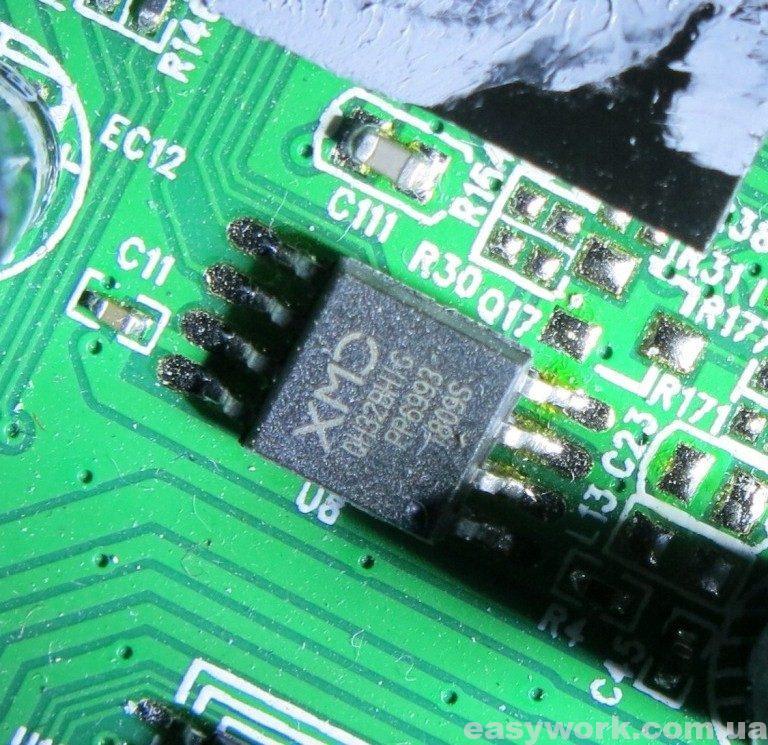 Флеш-память QH32BHIG