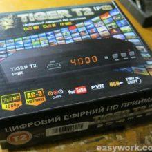 Ремонт Т2 тюнера TIGER T2 IPTV (не включается)