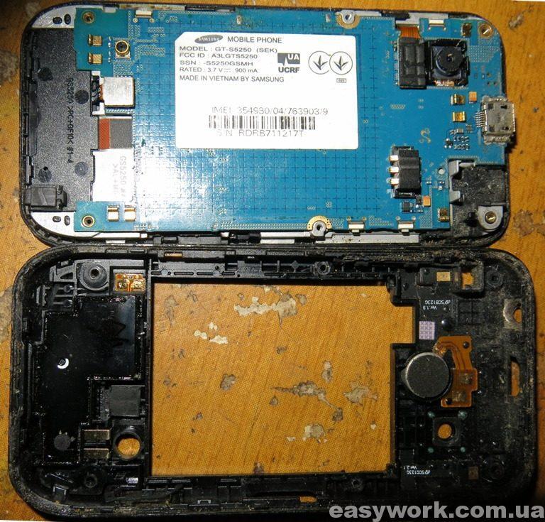 Разборка телефона Samsung GT-S5250