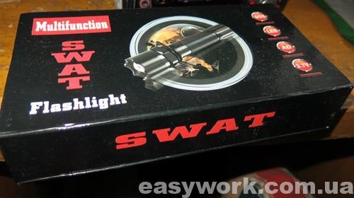 Упаковка фонаря SWAT 8008 38000W
