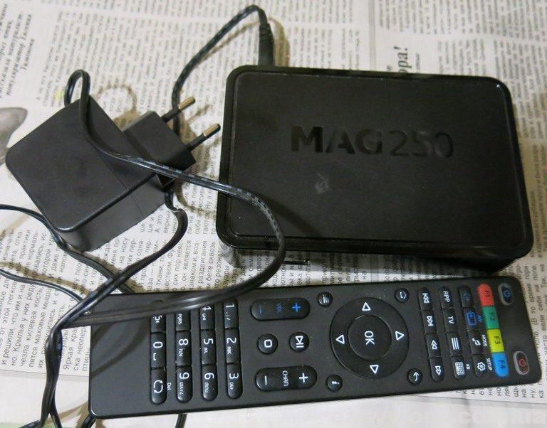 Приставка MAG250