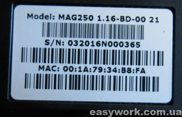 Наклейка приставки MAG250
