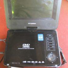 Портативный DVD проигрыватель HYUNDAI не воспроизводит видео