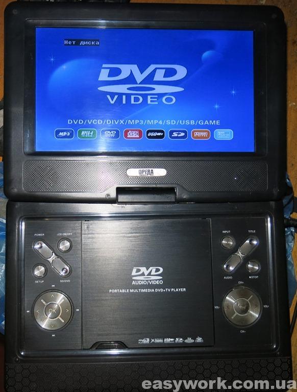 Портативный DVD проигрыватель OPERA OP-1410D (фото 1)