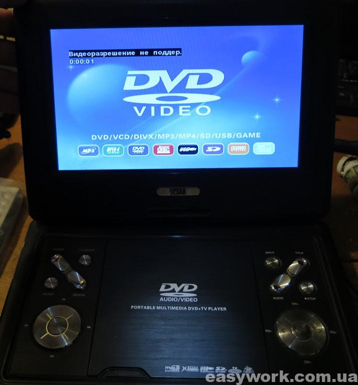 Портативный DVD проигрыватель OPERA OP-1410D (фото 2)