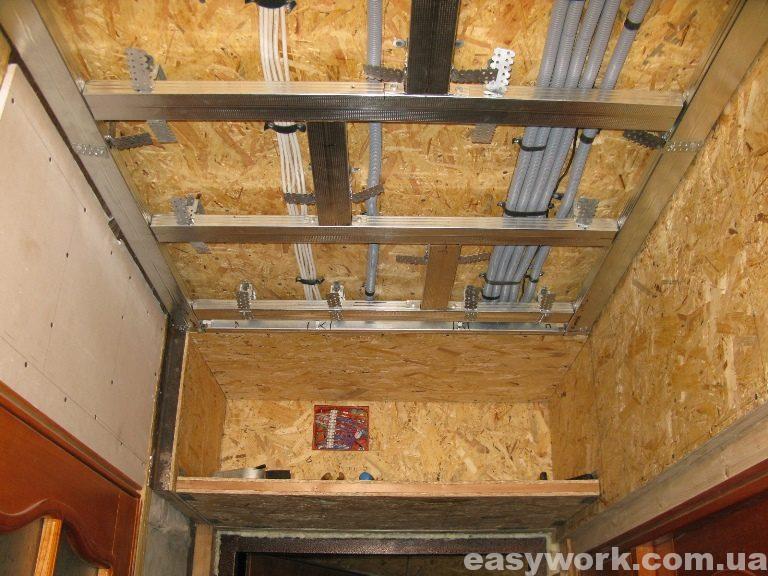 Монтаж металлокаркаса под гипсокартон на потолке в прихожей (фото 3)