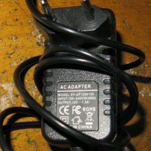 Ремонт блока питания XY-AP1200150 (сгорел)