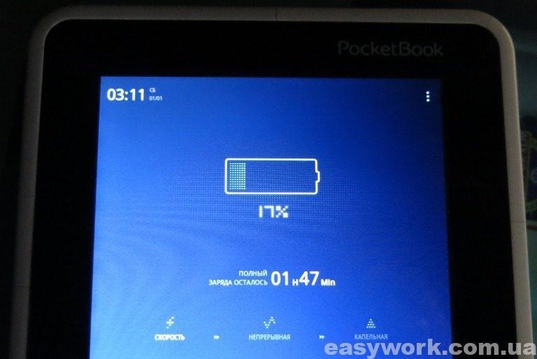 Отремонтированная электронная книга PocketBook A7