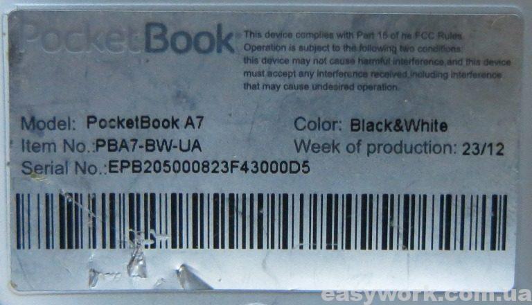 Маркировка электронной книги PocketBook A7