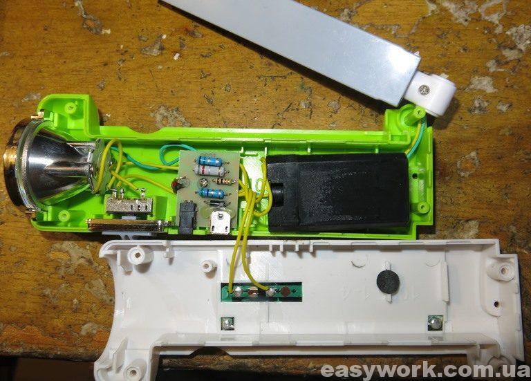 Внутреннее устройство LUXURY YJ-1035T