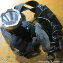 Ремонт фонаря POLICE XQ-15-T6 (не светит)