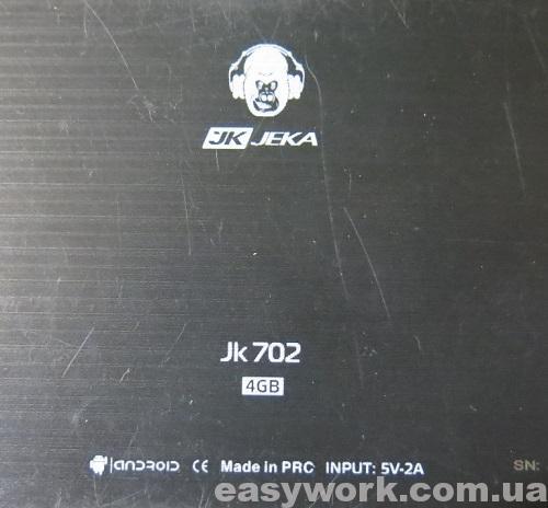 Маркировка планшета JEKA JK702