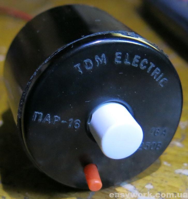 Отремонтированный предохранитель TDM electric ПАР-16