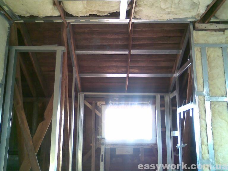 Монтаж металлокаркаса под гипсокартон (фото 2)