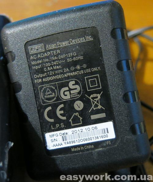 Блок питания WA-24P12FG