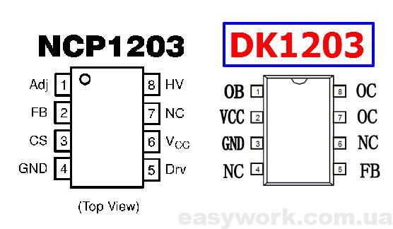 Отличия  DK1203 и NCP1203