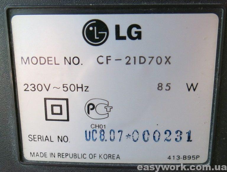 Наклейка с названием телевизора LG CF-21D70X
