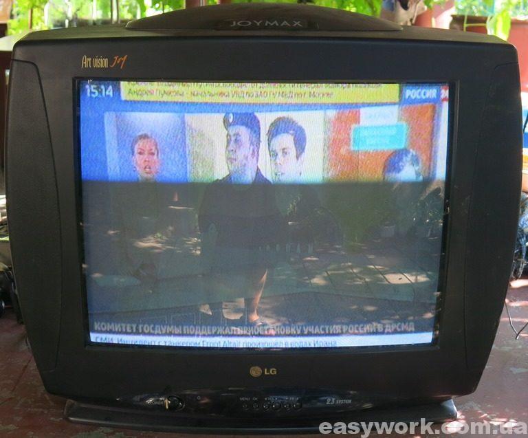 Телевизор LG CF-21D70X