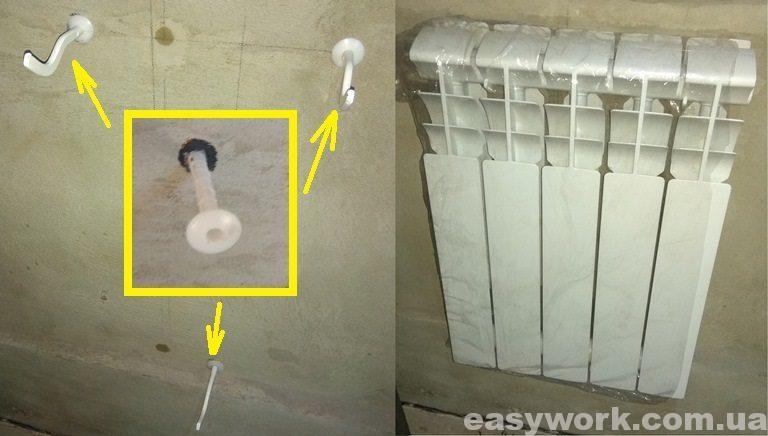 Крепление радиатора на стену