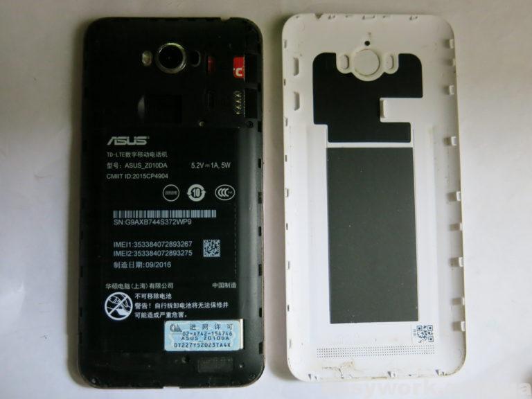 Телефон Asus Zenfone Max ZC550KL без задней крышки