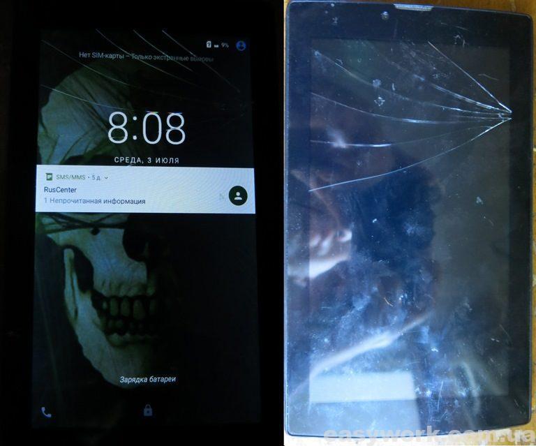 Разбитый планшет BQ-7084G