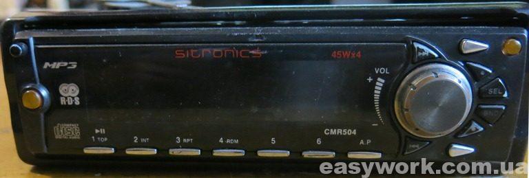 Автомагнитола SITRONICS CMR504